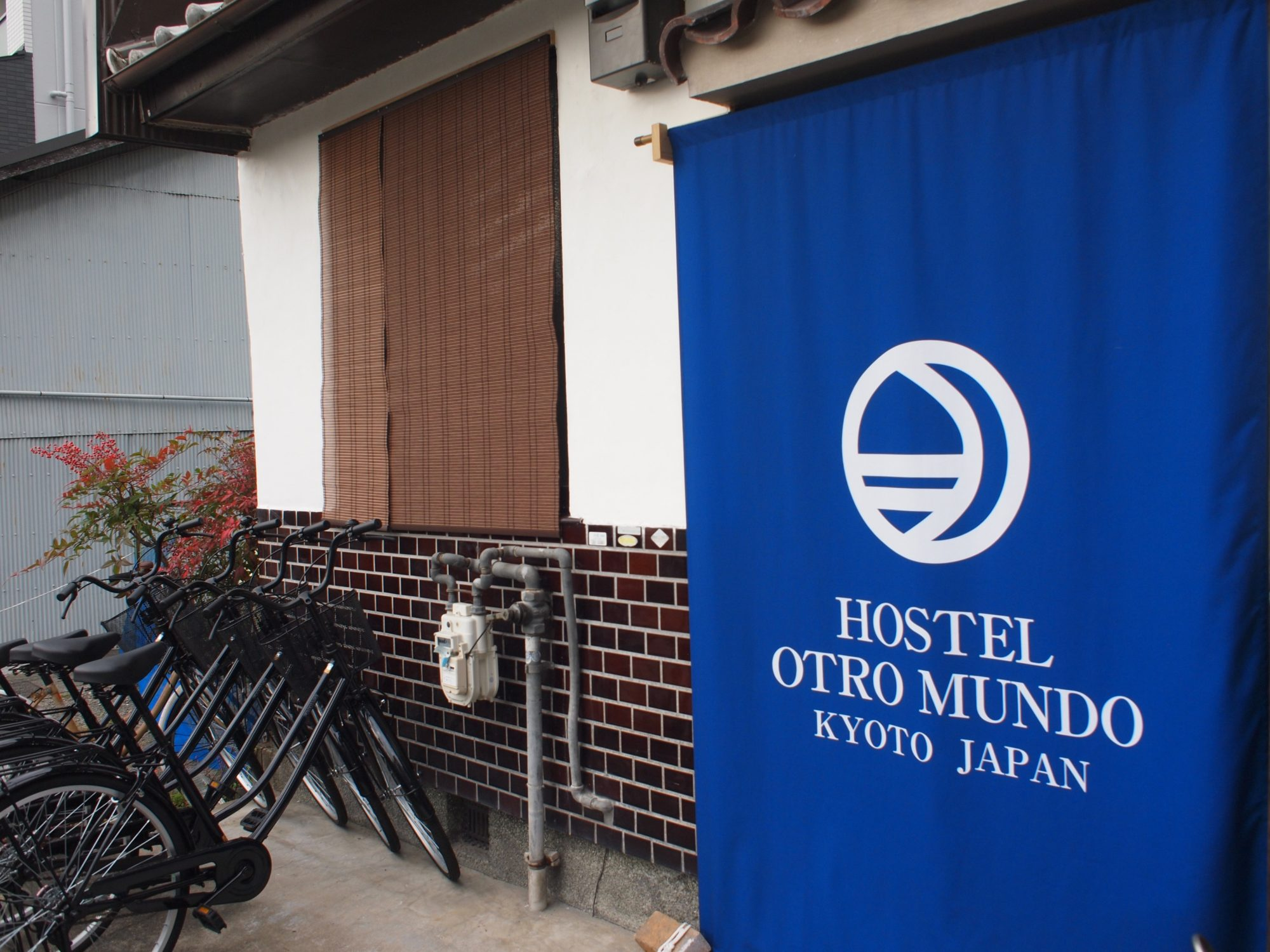 MUNDOotro_entrance
